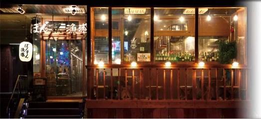 仙台海鮮丼ランキング⑨魚市場みたいな酒場へ!ぼんてん漁港 上杉店