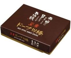 熊本県お土産ランキング①迷ったらコレ!みんなに愛される味「黒糖ドーナツ棒」