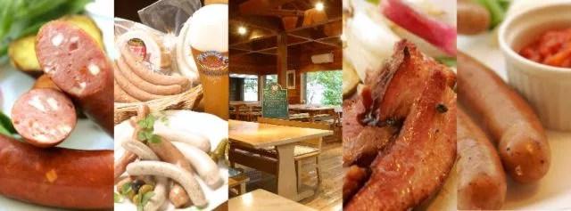 蔵王名物グルメ①蔵王でドイツの味!【ソーセージ】森のソーセージレストラン ベルツ