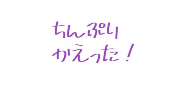 面白い静岡弁★絶対判読不可能な方言のセリフ10選