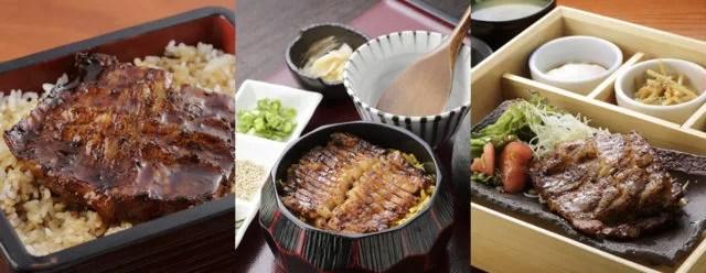 岡山名物グルメ①うなぎの蒲焼のうなぎが、豚肉?「豚蒲焼専門店かばくろ」