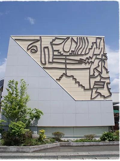 岩手県花巻のデートスポットランキング⑦ボーダレスアートのユニークな美術館「るんびにい美術館」