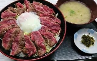 熊本県阿蘇のデカ盛りグルメ②旨乃蔵