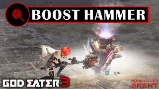 [GE3] Boost Hammer Overview