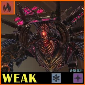 AragamiIcon-Heavy-Quadriga