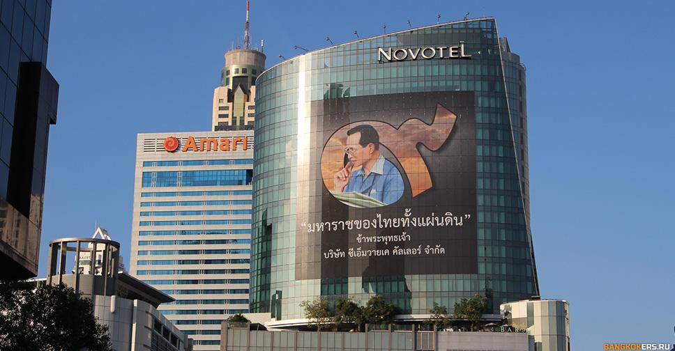 Описание и достопримечательности района Пратунам в Бангкоке