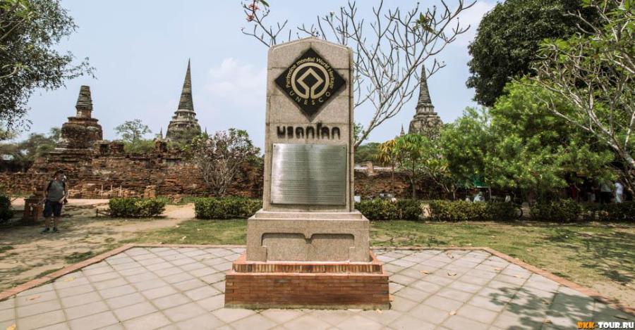 Храм Wat Phra Si Sanphet