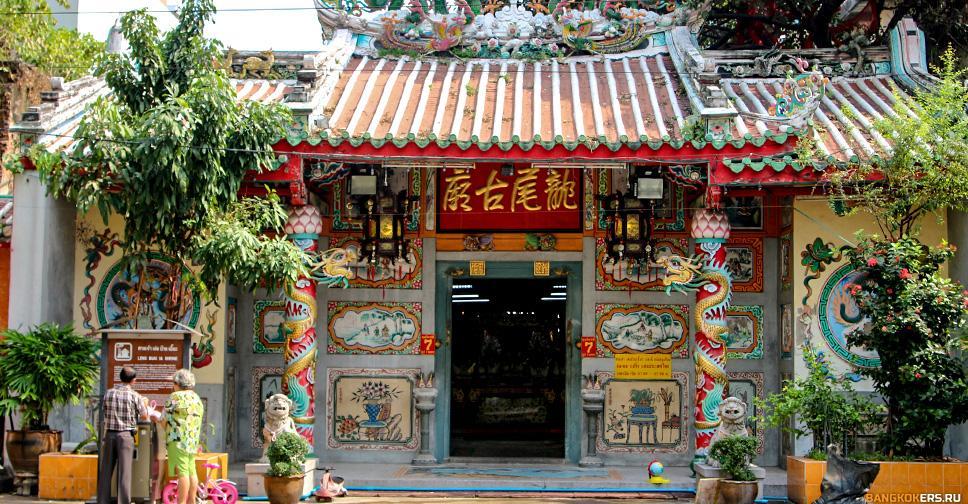 Китайский храм Ленг Буай Яа (Leng Buai Yai) - Свой человек в Бангкоке