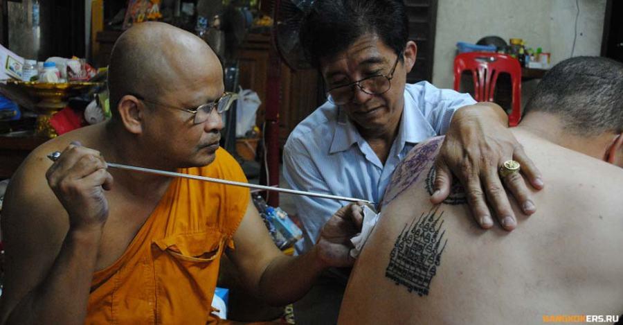 Сопровождение к монахам и аджанам для желающих сделать магические татуировки Сак янт.