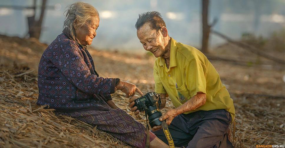Социальная иерархия в Таиланде