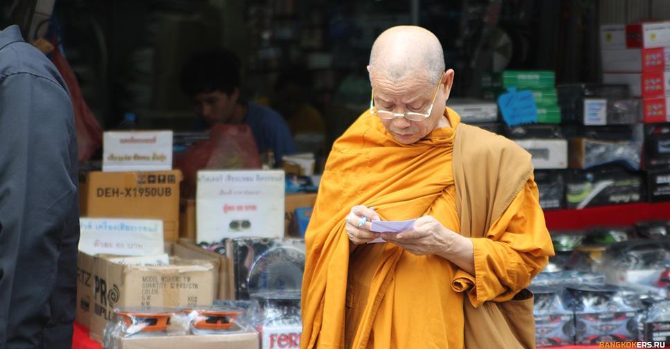 Секс монахи наказания пот секты