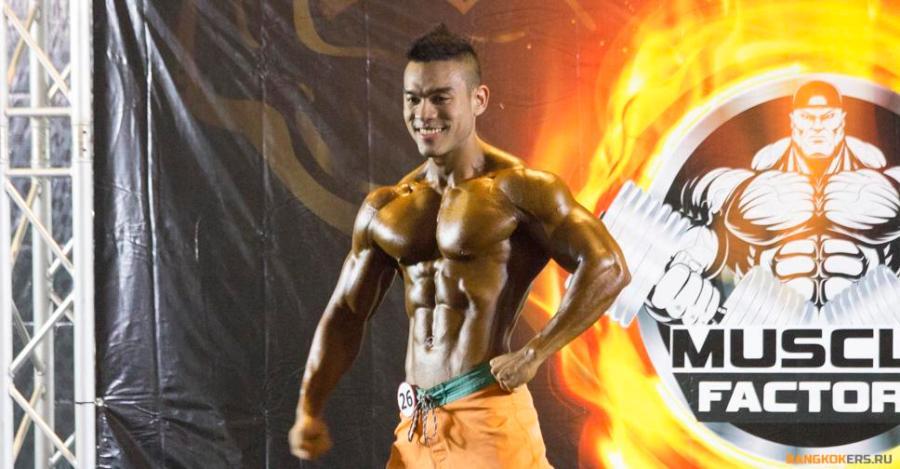 Mr. Siam 2017 - конкурс красоты среди бодибилдеров в Таиланде