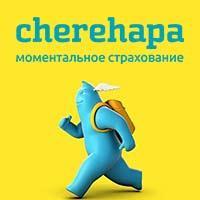 Cherehapa Страхование – онлайн-сервис