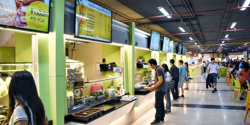 【曼谷美食】想要在有曼谷西門町稱號的暹羅廣場內找到平價美食,來到 Food Hubb 美食街就對啦