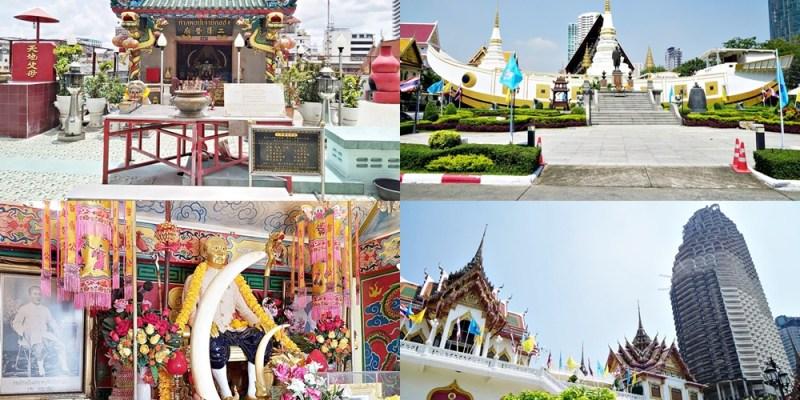 【曼谷景點】位於警察局樓上的賭神二哥豐廟Chao Pho Yi Ko Hong Shrine+猛鬼大樓旁造型奇特龍船寺Wat Yannawa