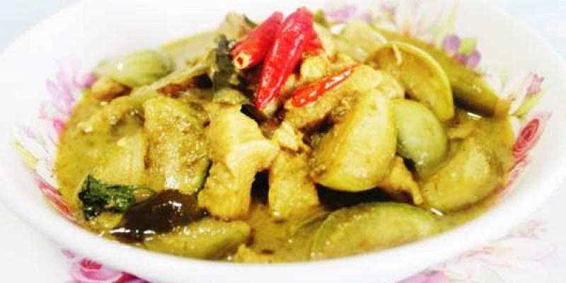 烹飪小教室- 一起動手做簡單又下飯的「泰式綠咖喱雞」
