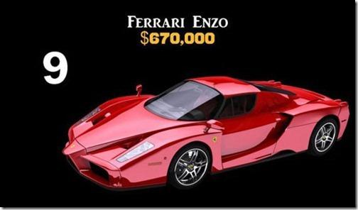 дорогие авто 2