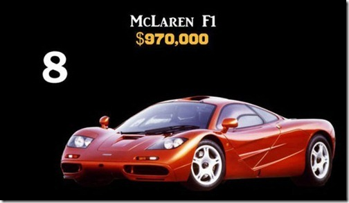 дорогие авто3