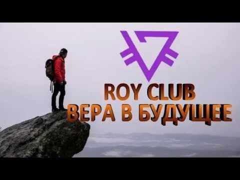 Мой заработок в #Рой Клубе на криптовалюте #ПРИЗМ