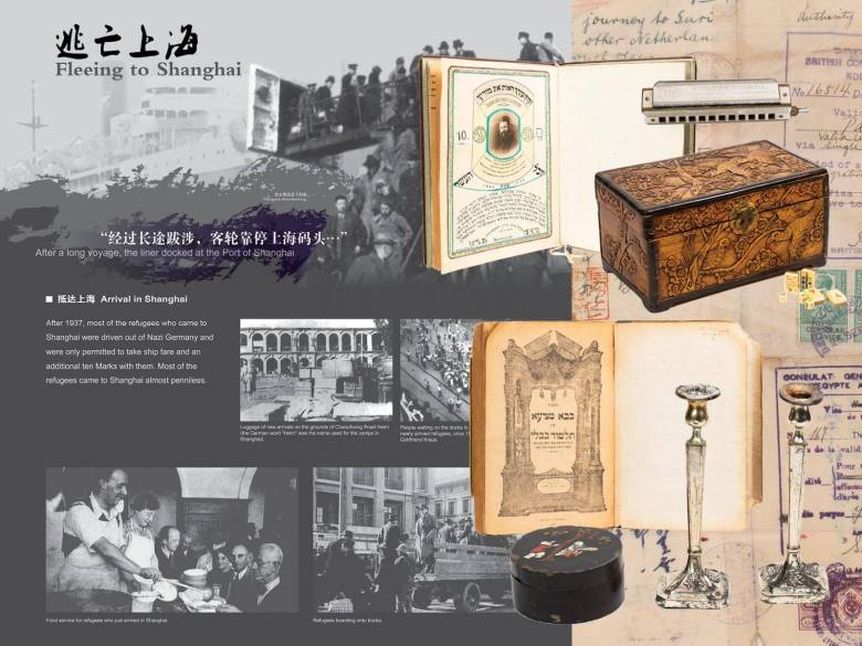 A new exhibition at Brooklyn Library narrates the dramatic escape of European Jews to China through images, memorabilia and artifacts