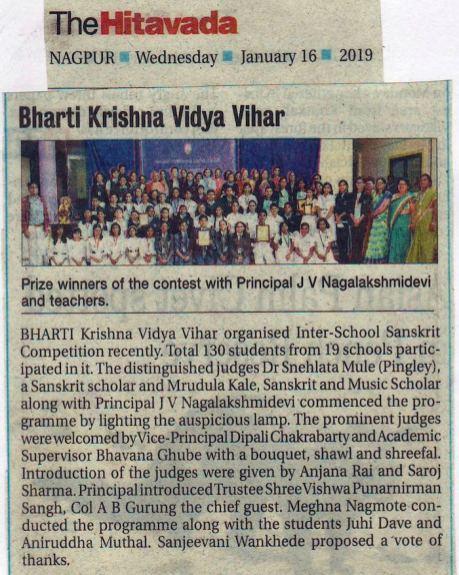bkvv-bharti-krishna-vidya-vihar-nagpur-press-aug-2019-11