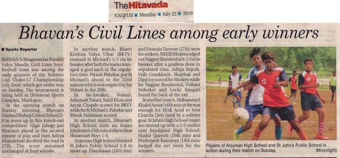 bkvv-bharti-krishna-vidya-vihar-nagpur-press-aug-2019-8