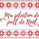 pull noel