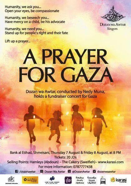 Prayer For Gaza