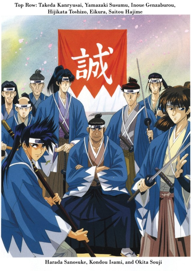 RK Shinsengumi v07 color