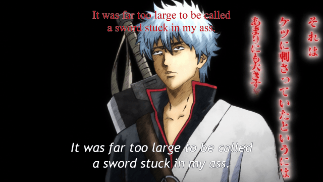 It was far too large to be called a sword...