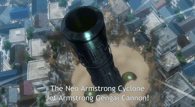 Gintama Silver Soul Arc NEO ARMSTRONG CYCLONE JET ARMSTRONG GENGAI CANNON.png