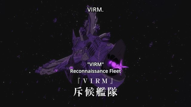 DARLING-in-the-FRANXX VIRM