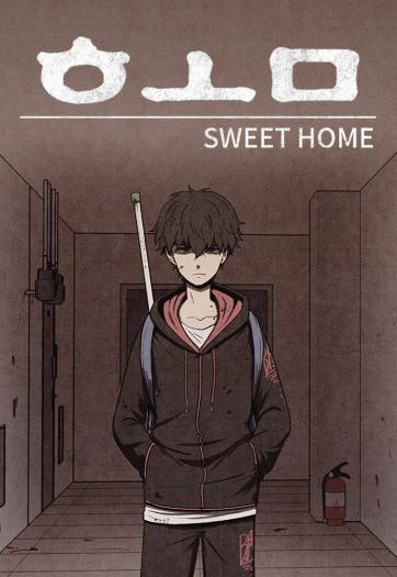 The plot of sweet home has been provided by soompi: Webtoon Sweet Home Who Are The Real Monsters By Black Yellow Otaku Gamers