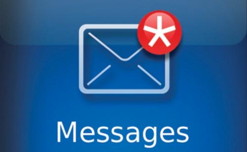 Настройка электронной почты на BlackBerry | Сервисный ...
