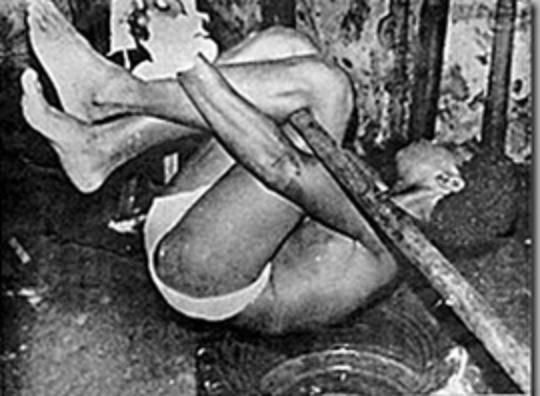 Torture technique used during military regime