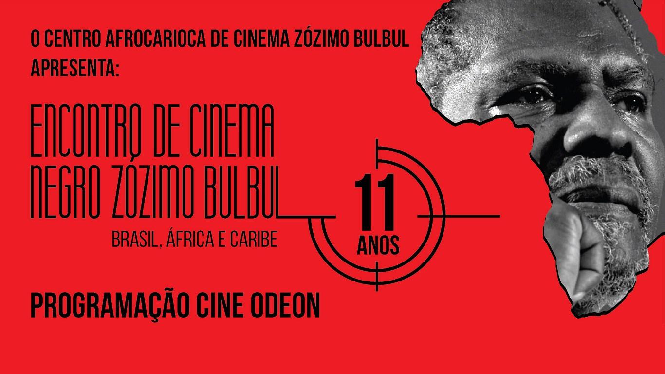 Encontro-de-Cinema-Negro-Zozimo-Bulbul-programacao (1)