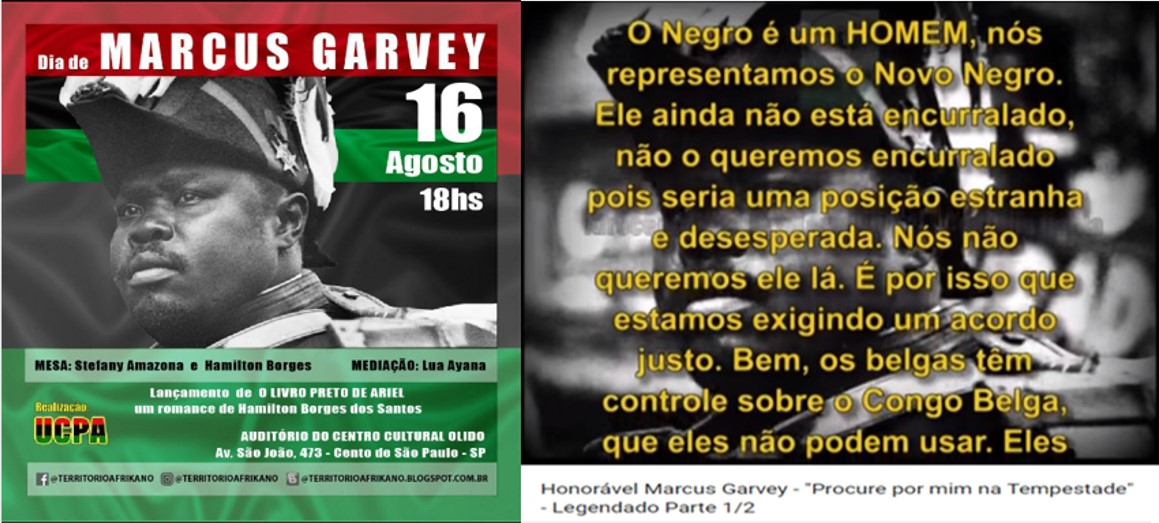 garvey event, video with subtitles