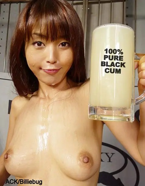 Asian Women Compete to See Who Can Drink the Most Black Cum - image  on https://blackcockcult.com