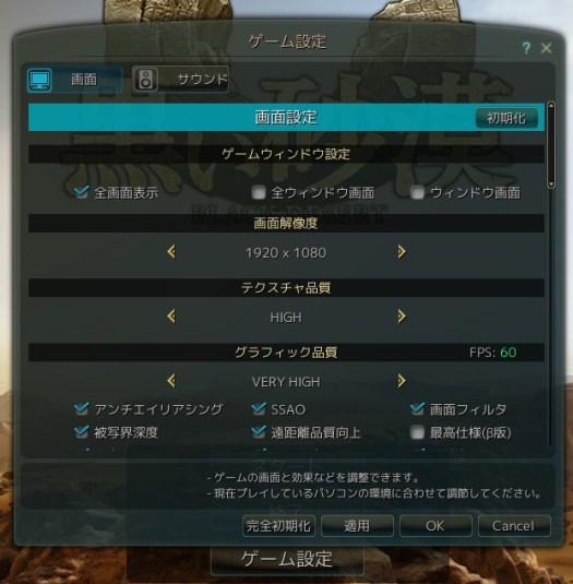 2015-11-18_361104852