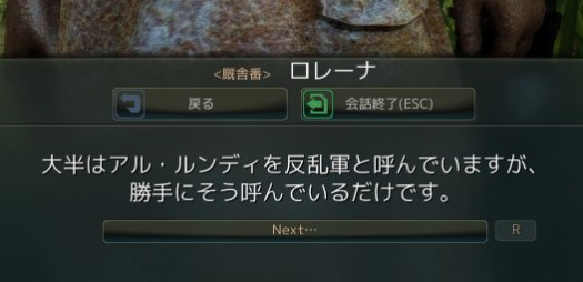 2015-11-20_57235948[703_-20