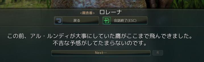 2015-11-20_57254536[703_-20