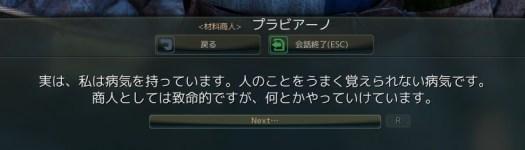 2015-12-12_193401155[454_-1