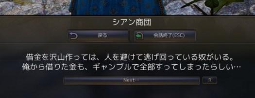 2016-04-27_6149704