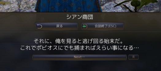 2016-04-27_6152429