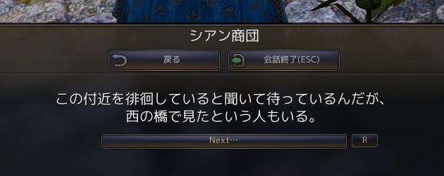 2016-04-27_6156086