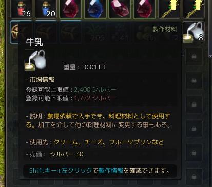 2016-05-03_527975188