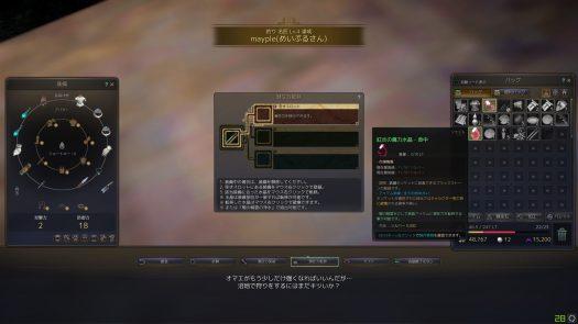 2016-05-04_611999374
