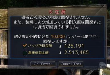 2016-05-08_152280023