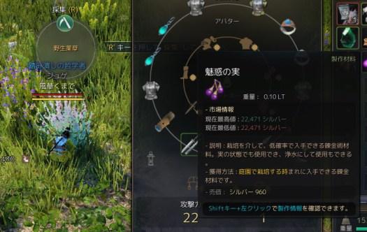 2016-05-12_498773237