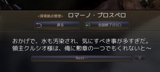 2016-05-22_714169339
